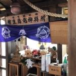 竹生島 龍神祭